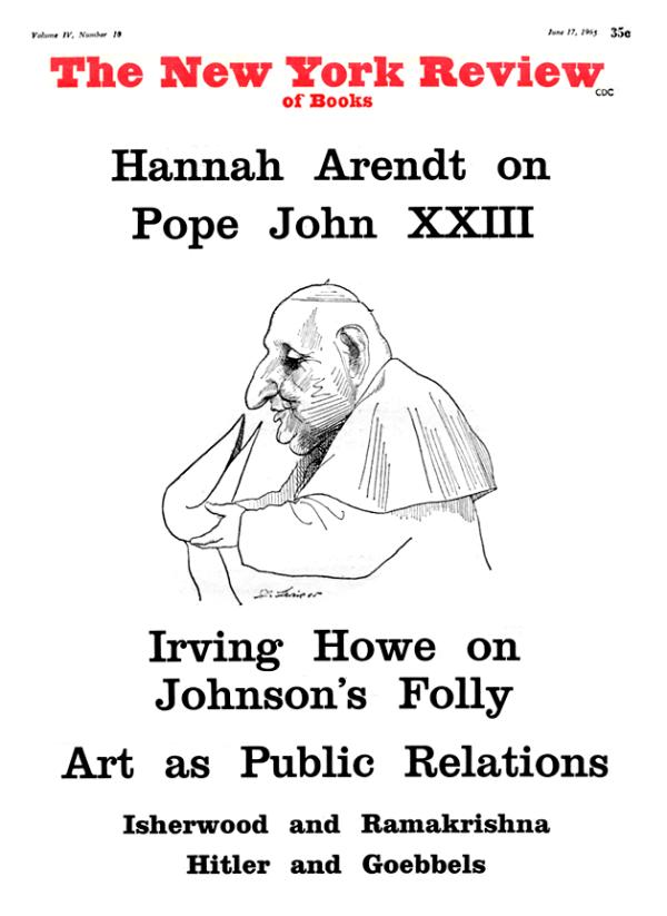 June 17, 1965