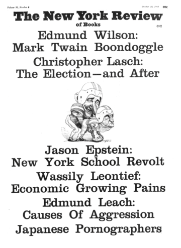 Image of the October 10, 1968 issue cover.