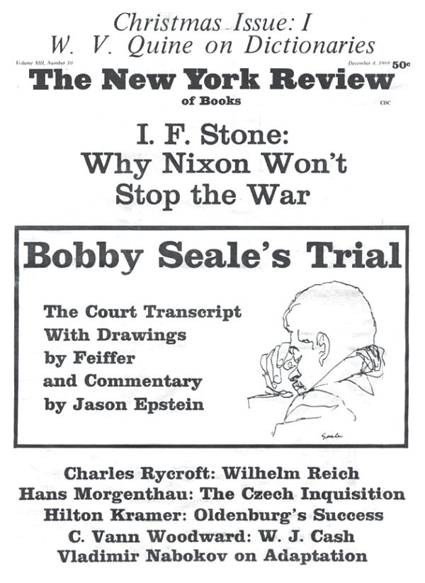 December 4, 1969