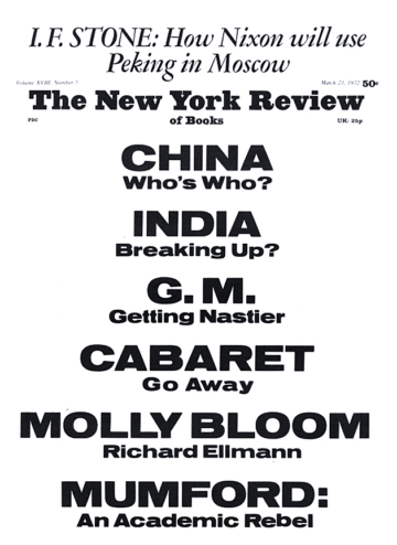 Image of the March 23, 1972 issue cover.