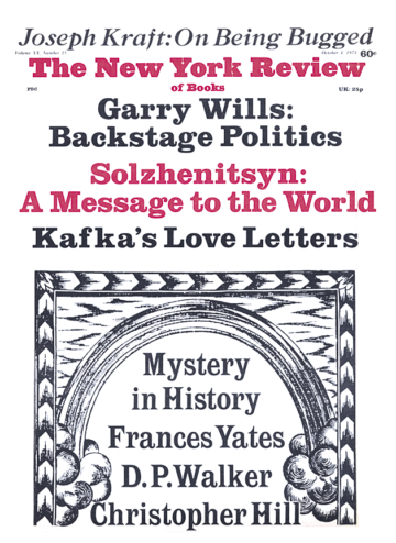 Image of the October 4, 1973 issue cover.
