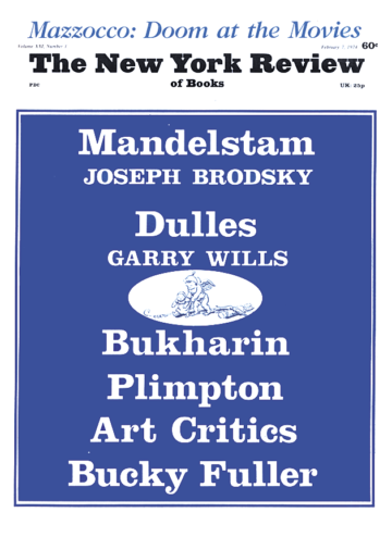 Image of the February 7, 1974 issue cover.