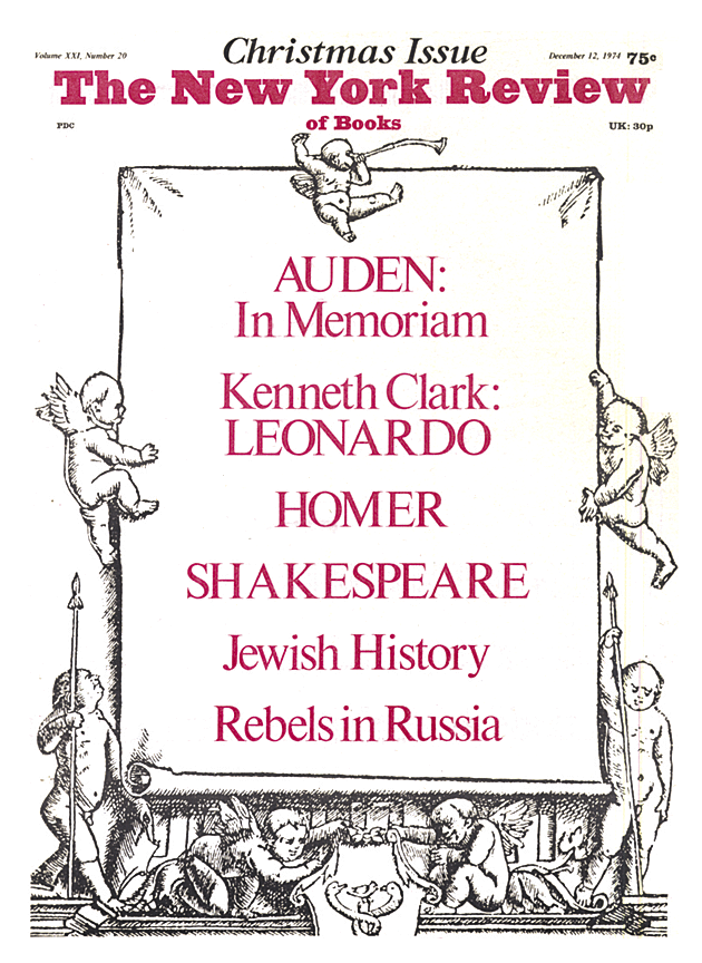 Image of the December 12, 1974 issue cover.