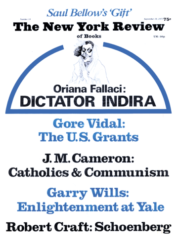 Image of the September 18, 1975 issue cover.