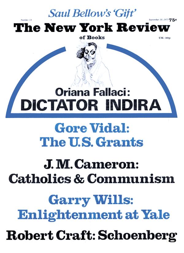 September 18, 1975