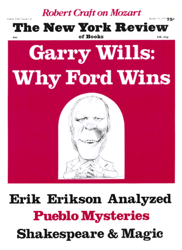 Image of the October 16, 1975 issue cover.
