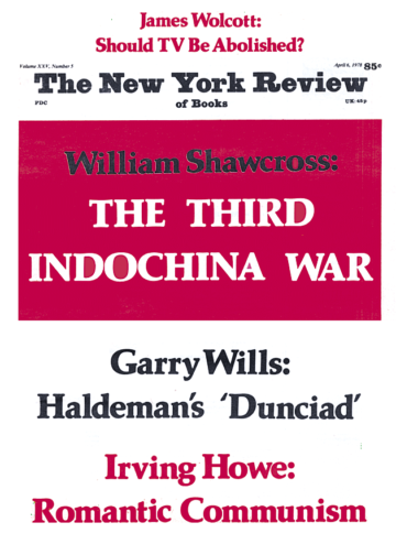 Image of the April 6, 1978 issue cover.