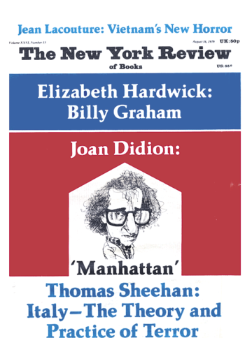 Image of the August 16, 1979 issue cover.