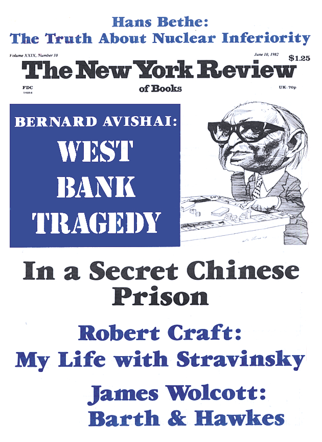 Image of the June 10, 1982 issue cover.