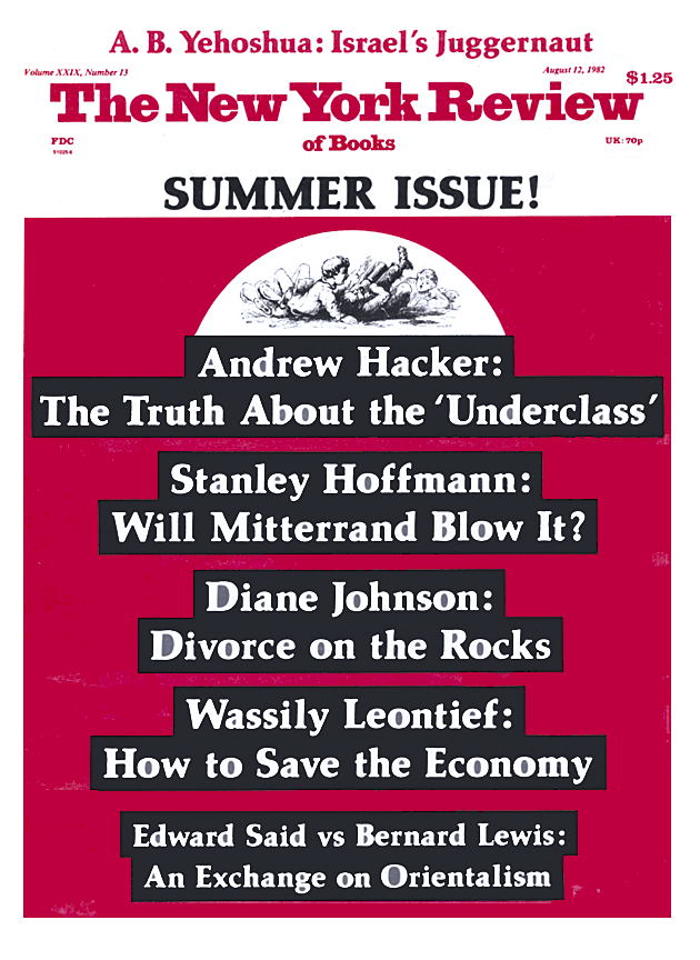 Image of the August 12, 1982 issue cover.