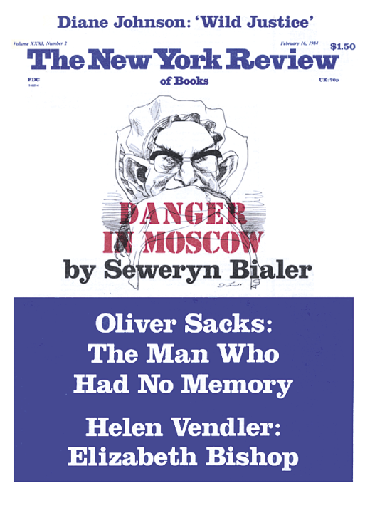 The Lost Mariner | by Oliver Sacks