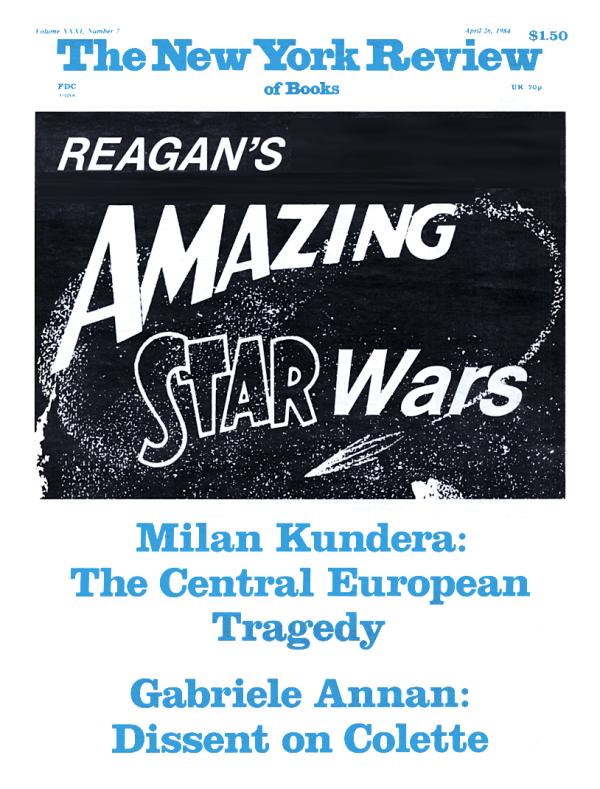 April 26, 1984