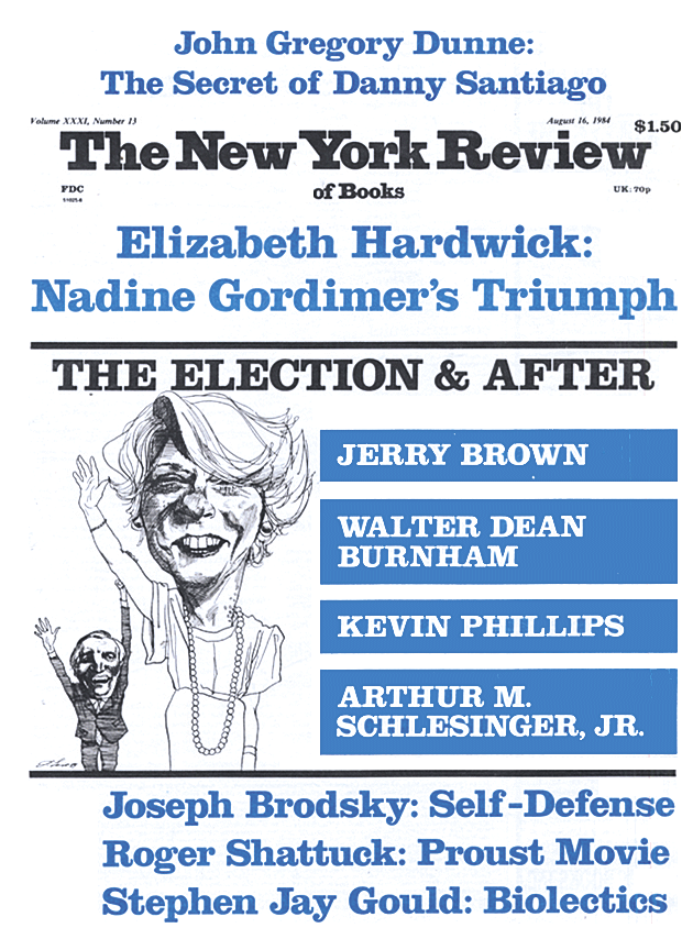 Image of the August 16, 1984 issue cover.