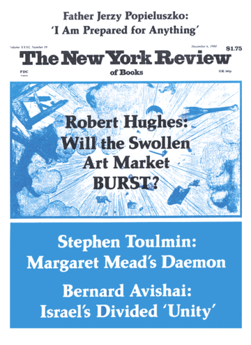 Image of the December 6, 1984 issue cover.