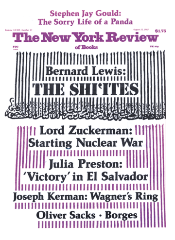 Image of the August 15, 1985 issue cover.