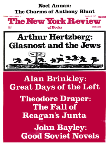 Image of the October 22, 1987 issue cover.