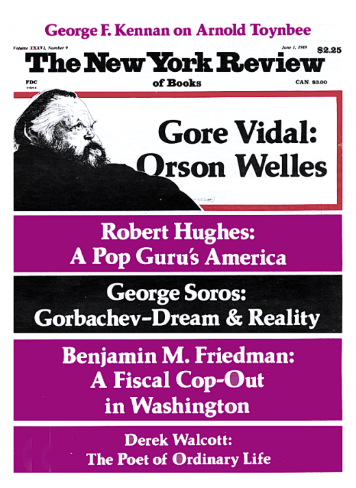 gore vidal orson welles essay Afterword to the big brass ring, a screenplay by  and reprinted in my 2007 collection discovering orson welles  (my major regret about vidal's essay is his .