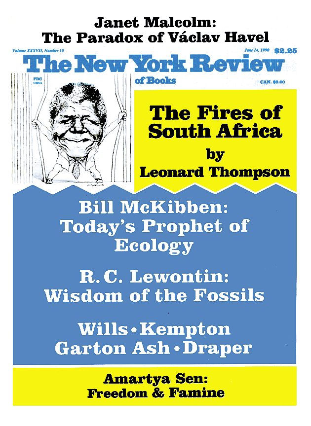 an introduction to the life of daniel j boorstin The book the lost world of thomas jefferson, daniel j boorstin is published by university of chicago press.