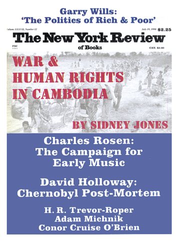 Image of the July 19, 1990 issue cover.