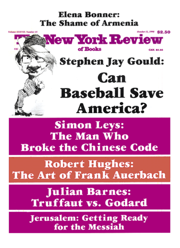 Image of the October 11, 1990 issue cover.