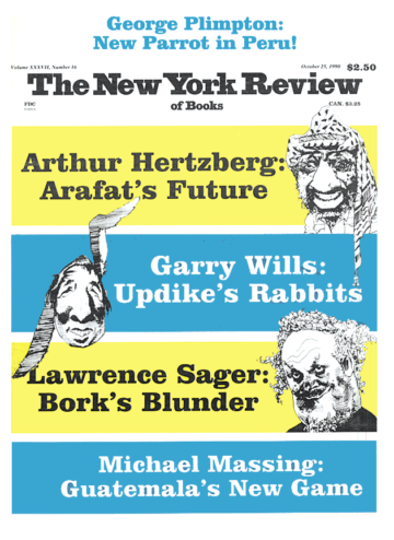 Image of the October 25, 1990 issue cover.