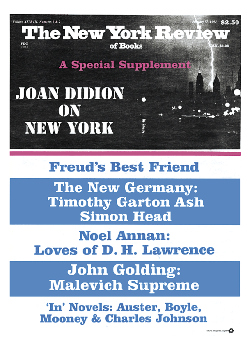 Joan didion new york city essay