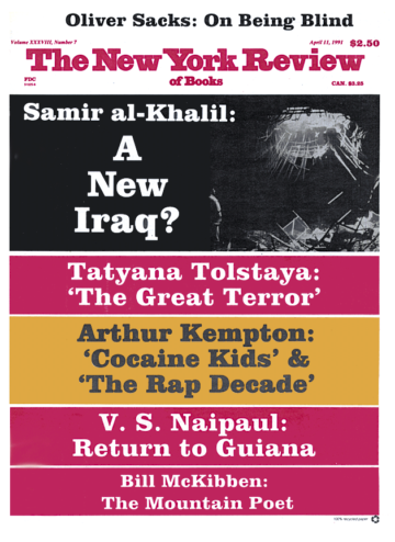 Image of the April 11, 1991 issue cover.