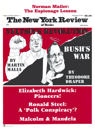 Image of the September 26, 1991 issue cover.