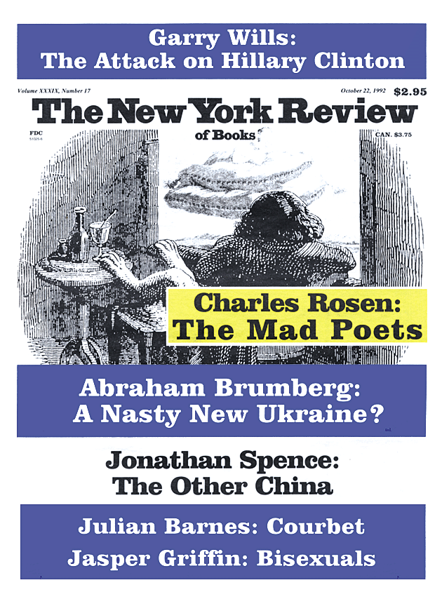 Image of the October 22, 1992 issue cover.