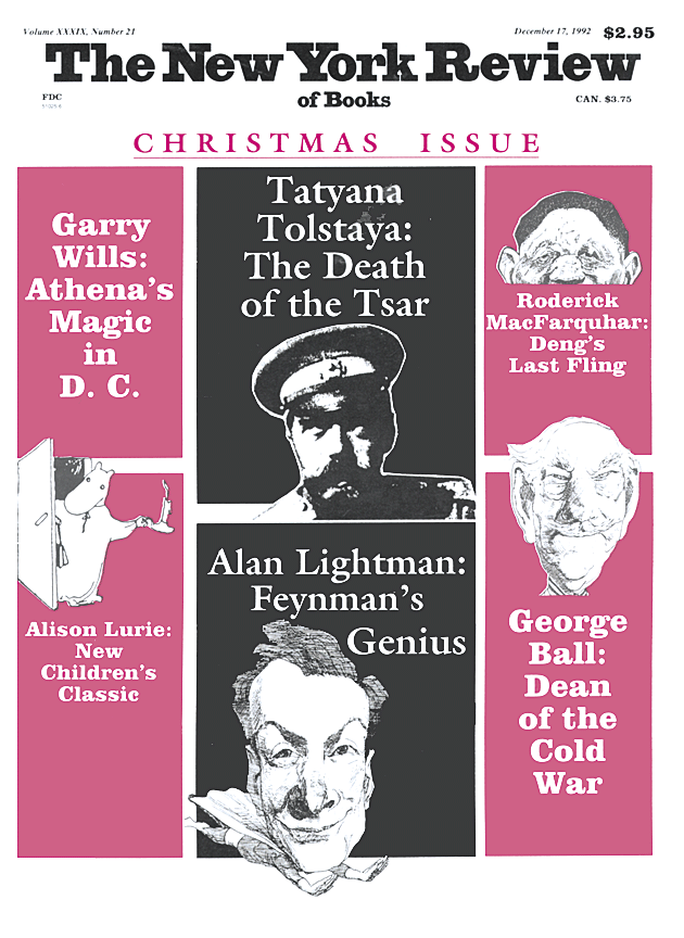 Image of the December 17, 1992 issue cover.