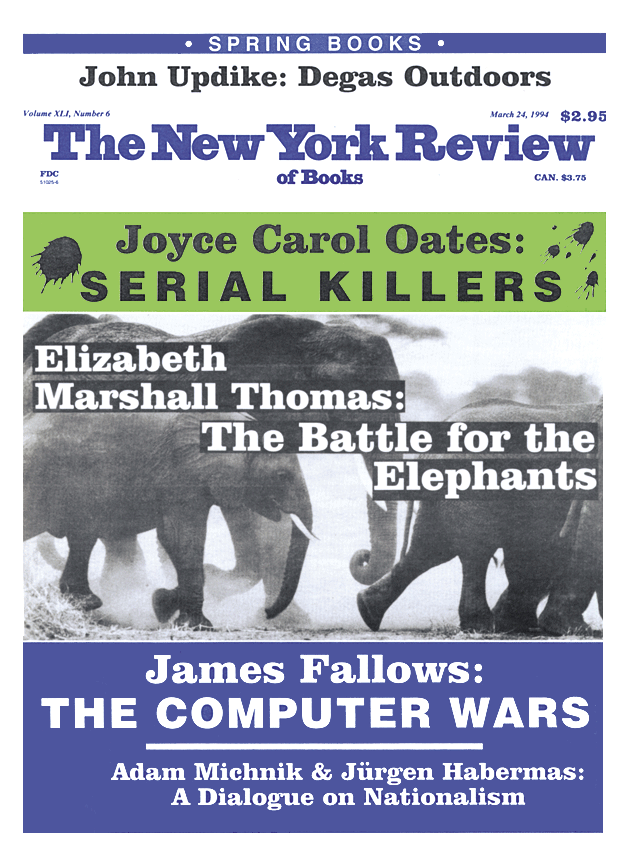 Image of the March 24, 1994 issue cover.