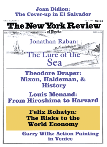 Image of the July 14, 1994 issue cover.