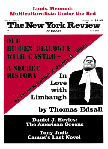 Image of the October 6, 1994 issue cover.