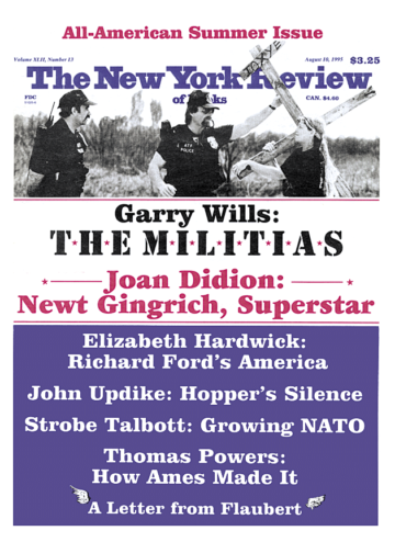 Image of the August 10, 1995 issue cover.