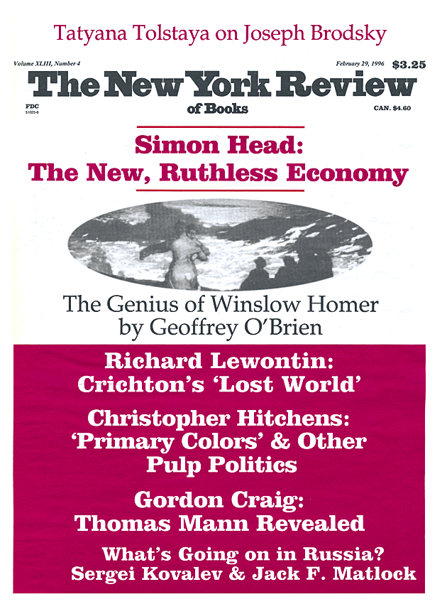 Image of the February 29, 1996 issue cover.