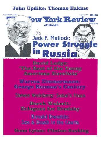 Image of the August 8, 1996 issue cover.