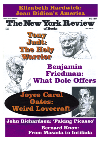 Image of the October 31, 1996 issue cover.