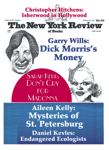 Image of the February 20, 1997 issue cover.