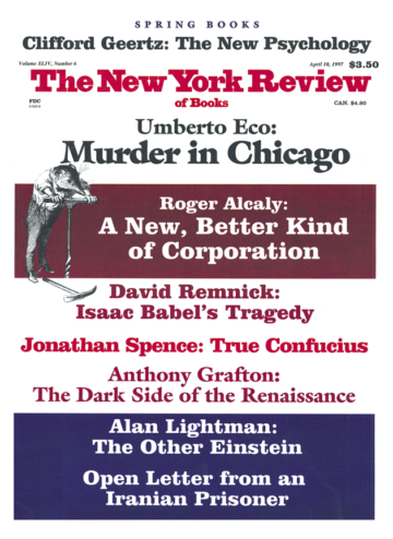 Image of the April 10, 1997 issue cover.
