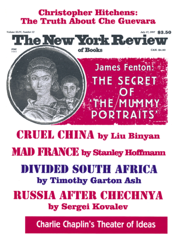 Image of the July 17, 1997 issue cover.