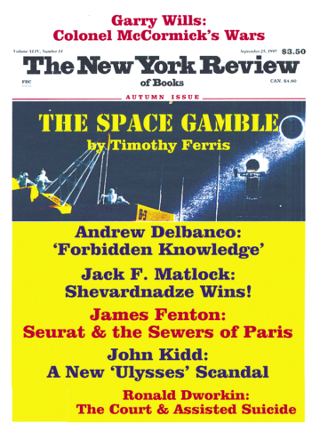 Image of the September 25, 1997 issue cover.