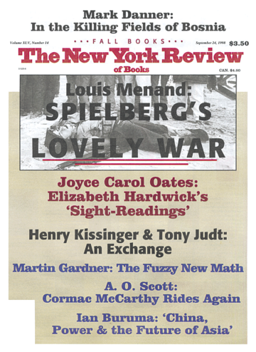 Image of the September 24, 1998 issue cover.