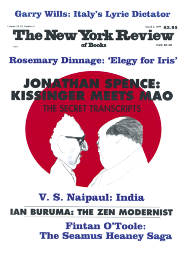 Image of the March 4, 1999 issue cover.