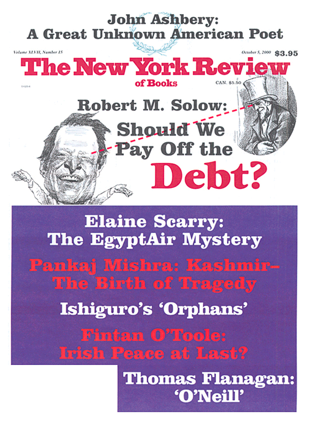 Image of the October 5, 2000 issue cover.