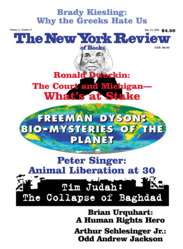 Image of the May 15, 2003 issue cover.