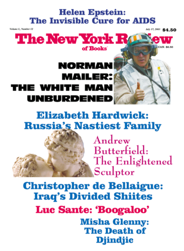 Image of the July 17, 2003 issue cover.