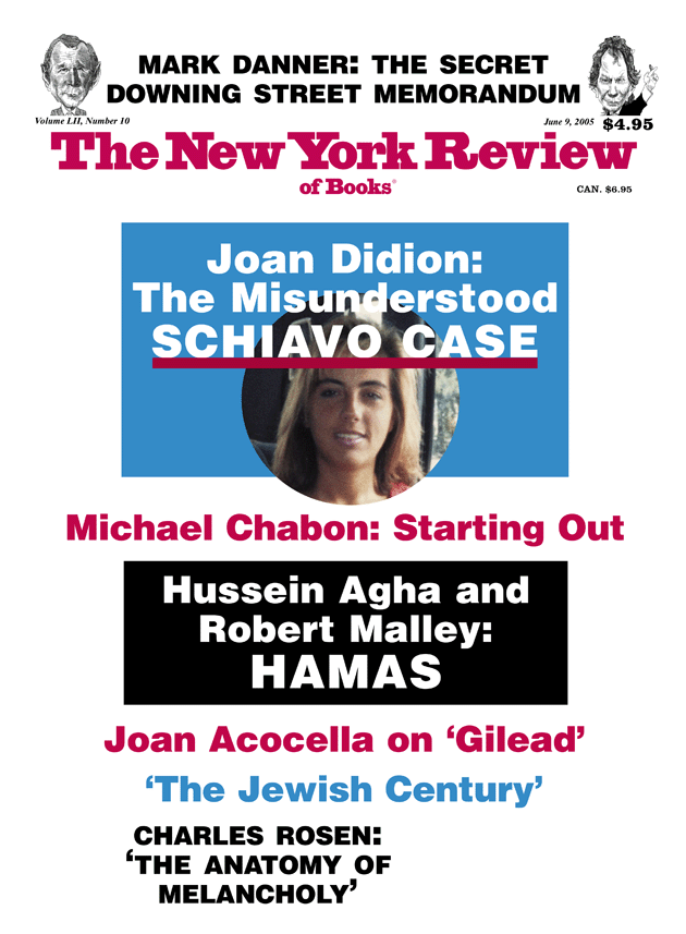 joan didion new york city essay The emotional late-career tribute to joan didion by her nephew,  from her  various classic essays over archival footage of new york city,.