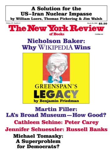 The Charms Of Wikipedia By Nicholson Baker The New York Review Of Books Now is everything (2019) fragman. the charms of wikipedia by nicholson