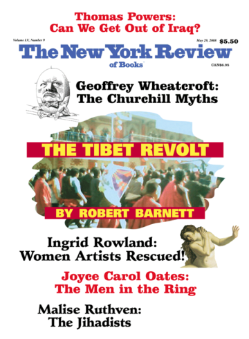 Image of the May 29, 2008 issue cover.