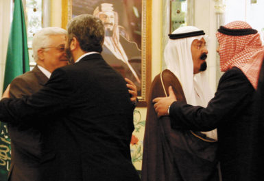 Palestinian President Mahmoud Abbas, Hamas leader Khaled Mashaal, Saudi Arabian King Abdullah, and Hamas Prime Minister Ismail Haniyeh during talks between rival Palestinian factions, Mecca, February 8, 2007